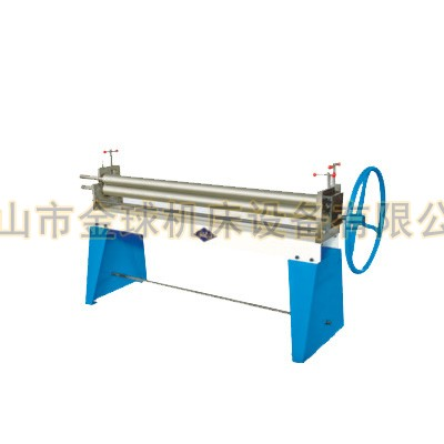 W11X three-roll bending machine